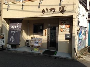 1_お店外観.jpg