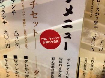 6_お替り自由.jpg