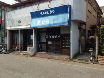 01_お店外観.jpg