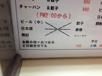 2_お得セット.jpg
