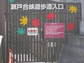 4_川俣ダム(2).jpg